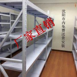 沈阳强力货架精品玻璃展柜定制 送货安装