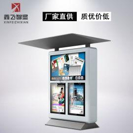 大型户外广告机 LG原装液晶屏 高亮度自动调光厂家定制