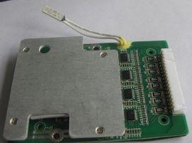 16串动力锂电池保护板