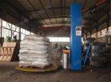 碳黑缠绕包装机 拉伸膜缠绕机 价格 图片 厂家