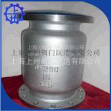 止回阀H41H   H42H  H44H 上海上州专业生产供应厂家