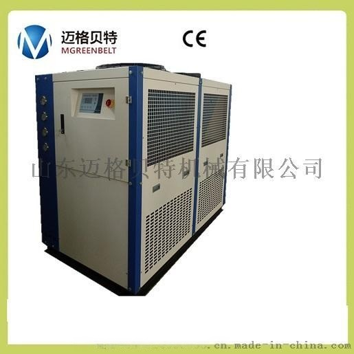 中频电源冷水机组