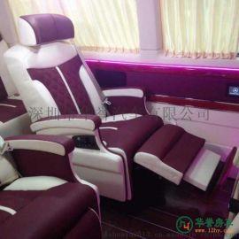 华誉房车 T5汽车座椅改装 商务车改装豪华座椅