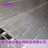 冲孔板规格,装饰冲孔板,圆孔网多少钱
