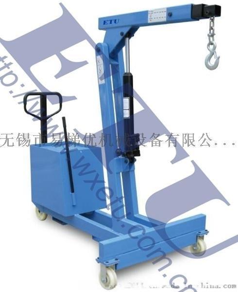 ETU易梯优,平衡重式单臂吊