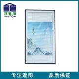 宁夏内蒙古中空百叶玻璃