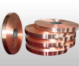 变压器专用紫铜箔,定做1米宽紫铜带 黄铜带规格齐全