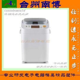 南博精密模具注塑加工 面包机塑料模具制品 注塑成型 咖啡机模具 欢迎选购