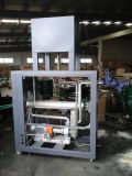 恒德硫化机热油循环加热系统