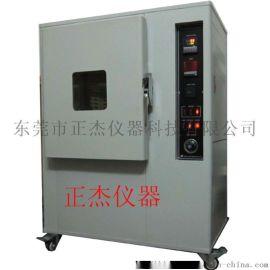 耐黄变试验机,UV紫外线老化试验箱专业厂家 值得信赖