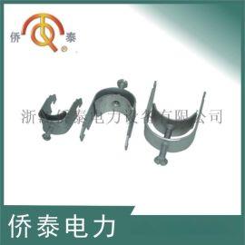 推荐U型电缆线夹 铝合金U型线夹 规格齐全