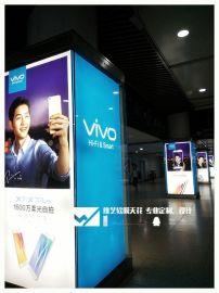 广州3p灯箱布uv软膜灯箱布价格