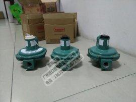 Fisher R622-DFF绿色减压阀 费舍尔R622DFF低压调压器 化气炉配套