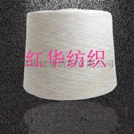 气流纺涤棉股线16支2股 OE16S/2股涤棉纱