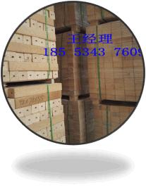 锯末墩刨花板块生产厂家18553437609