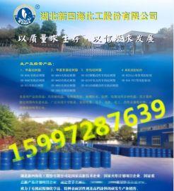湖北丙烯酸改性有机硅防腐耐温树脂厂家