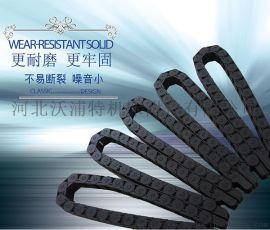 尼龙拖链  机床拖链 塑料拖链  穿线拖链
