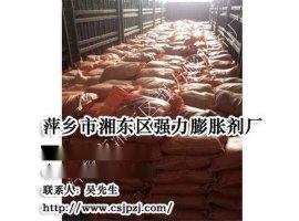 无声爆破膨胀剂价格-萍乡强力膨胀剂厂