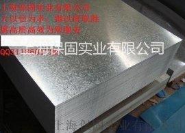 供应宝钢热轧SPHC酸洗卷板