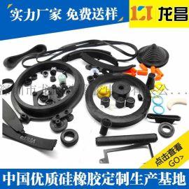 山东橡胶件厂家订制_代工生产橡胶减震器性价比高