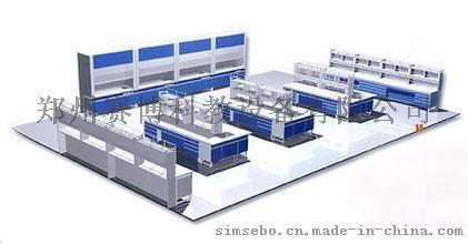 郑州赛博,河南化工厂实验室规划系统实验室整体解决方案