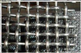 不锈钢丝网 ,编织丝网网, 轧花网 ,不锈钢丝筛网, 方眼网