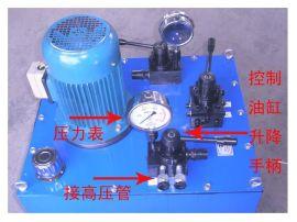 厂家直销液压泵站,手动,电动,大流量快速,双作用
