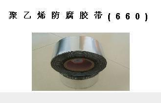 聚乙烯防腐胶带 遮蔽胶带