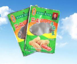 包装袋 尼龙复合袋 铝膜袋复合袋