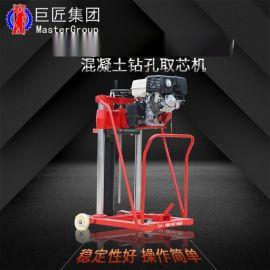 华夏巨匠HZQ-20型内燃混凝土钻孔机 轮式公路钻孔取芯机 现货出售