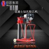 華夏巨匠HZQ-20型內燃混凝土鑽孔機 輪式公路鑽孔取芯機 現貨出售
