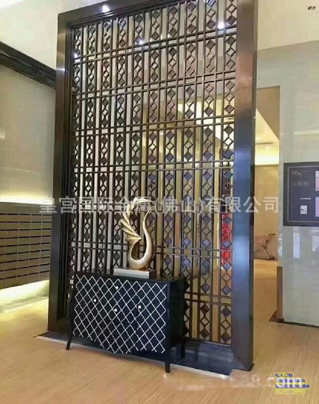 廠家直銷裝飾屏風定製 酒店大廳玄關隔斷 背景牆金屬裝飾定製
