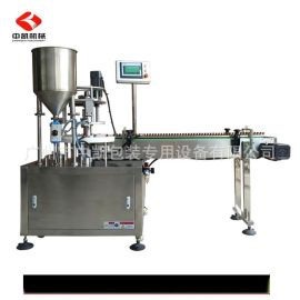 全自动精油灌装机 10ml小型精油瓶液体灌装机 精油灌装生产线