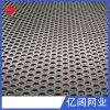 金属筛网打孔板厂 圆形孔冲孔板网