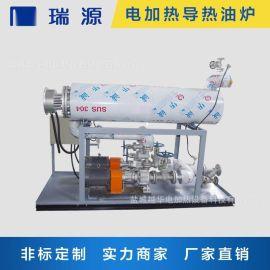 电代煤  导热油加热器 小型防爆带冷却PLC控制