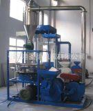 特价供应600塑料磨粉机 超细塑料磨粉机全自动pvc磨粉机