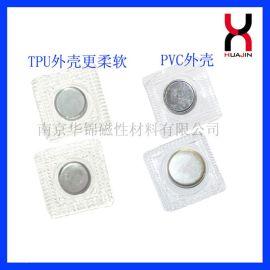 防水磁扣 隱形磁石 服裝磁石 pvc膠包磁鐵 單雙面膠包強力磁扣