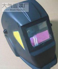 电焊头盔(DQ2)