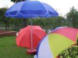 阳伞广告伞、户外大的广告遮阳伞定制加工厂 上海厂家