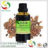 专业厂家生产没药油香精香料油挥发油