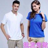 男式Polo衫男女款班服厂服工装广告衫夏季工作服t恤短袖 可印LOGO