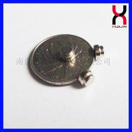 凸形磁铁 强磁磁铁 方形 圆形强力磁铁 可按要求定制生产