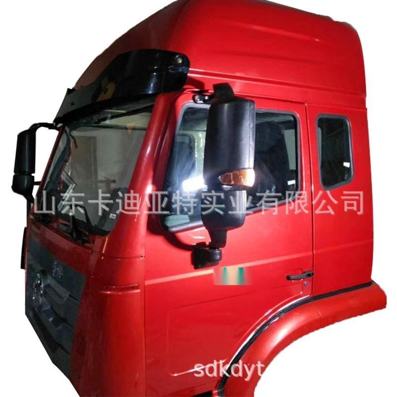 中國重汽豪瀚原裝駕駛室前輪後擋泥板 重汽豪瀚原廠駕駛室擋泥板