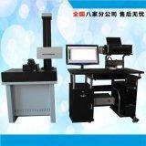 质量保证 非接触测量与控制 轮廓测量投影仪
