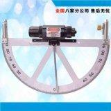 特價直銷 角度尺 數顯角度儀 磁性角度儀