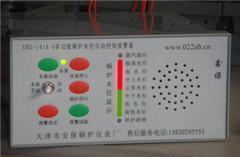 多功能锅炉水位自动控制报警器(UDZ-141K-G)