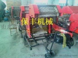 BF-5080饲料青贮打捆机 玉米秸秆打捆包膜机 哪里最便宜