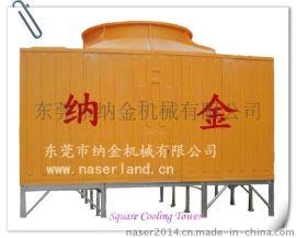 玻璃钢冷却塔 方型横流式冷却塔 工业冷却塔 中央空调用冷却塔