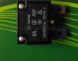 电动工具电流过载保护器,电动工具电流过载保护器批发价格