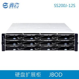 硬盘扩展柜-JBOD 12盘位 鑫云 高性能存储阵列扩展柜(单控制器)